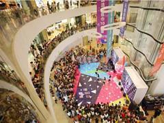 中洲・πmall两周年庆典盛况 开启品牌升级新思路