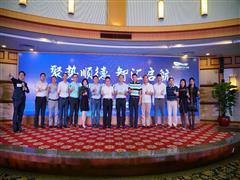 """碧桂园推动顺德产业升级 """"新物种""""顺德新能源汽车小镇亮相"""