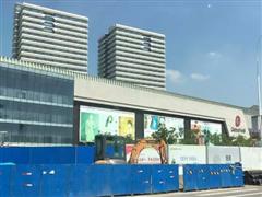 天津西青王府井签约两年未开建 环球购物中心开业一年关门