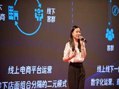 迈向新未来——2018第一届智慧零售大会在深圳召开