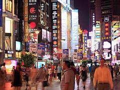 南京上半年零售总额同比增长9.4%至2850.6亿 增速高于广州