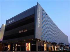 顶奢聚集的青岛海信广场 客流量还是稳居商圈前列