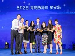 菏泽、潍坊寿光两座万达齐亮相 500余家品牌到场见证