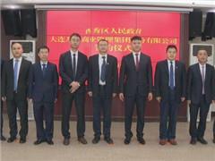 贵州安顺万达广场项目签约落地 入驻西秀区