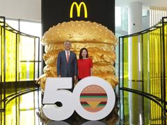 麦当劳巨无霸诞生50周年 去年卖13亿个平均每秒41个
