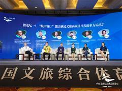 皇庭商业管理集团总裁张子玉:提升 IP衍生品价值 思考如何与零售结合