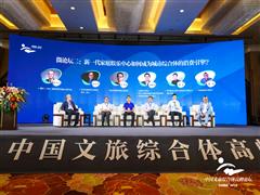 北京汉博商业执行副总裁李亚明:基于人们的情感诉求和价值观 做精准细分