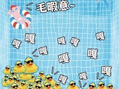 杭姐晨读 | 2018年8月3日,杭州商业的这些事儿