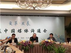 绿城中国高管调整:新老业务架构分离 曹舟南开拓全新领域