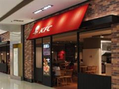 百胜中国第二季度收入增长12% 不畏消费疲软加速开店