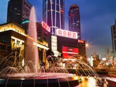 南京新百上半年营业收入85亿 健康产业成利润增长点
