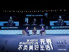 京港对话:互容互鉴以商业为城市赋能