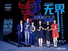 """龙湖北京长安天街荣获""""2018年度备受期待购物中心""""奖项"""