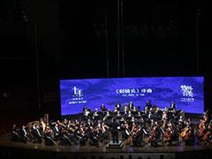 益田假日广场十周年答谢交响音乐会 牵手郎朗启动十年公益计划