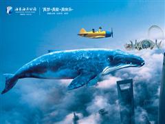 海昌海洋公园上半年净利润增长41% 上海、三亚项目开业在即