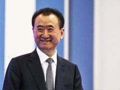 王健林:万达在辽宁已投建23个万达广场 将继续加大投资
