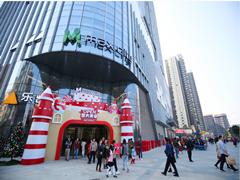 佳华百货:上半年收入3.69亿元人民币 未来继续探索购物中心模式
