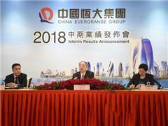 商业地产一周要闻:房企、百货商超半年报汇总 百胜中国拒绝收购?