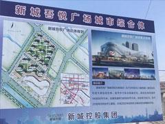 荆州新城吾悦广场综合体落户沙北片区 预计2020年建成