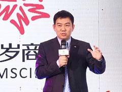 厦门国贸集团副总裁曾挺毅因工作原因辞职