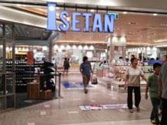 日本伊势丹、高岛屋等大型百货7月销售额同比减少4%