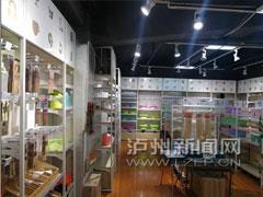 四川泸州城西润泽春天超市8月6日关闭 开业已4年多