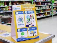 腾讯与沃尔玛、永辉合作 对其他零售商有何借鉴价值