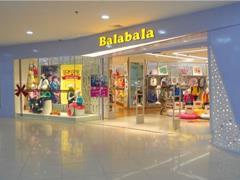 森马童装品牌巴拉巴拉内忧外患 如何突围百亿之路?