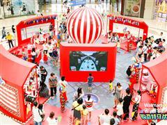 沃尔玛全球购首家快闪店空降广州萝岗万达广场 跨境产品2小时送达