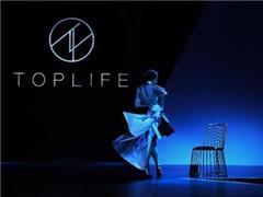 TOPLIFE上线十个月 奢侈品用户认可京东了吗?
