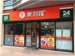 """解读风口上的便利店新零售 食品安全是品牌大厦的""""地基"""""""