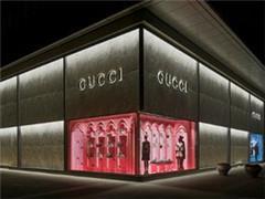 奢侈品行业半年考 Gucci等头部品牌细化布局中国市场