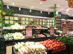 家家悦济南首家社区精品超市开业,传统商超积极转型