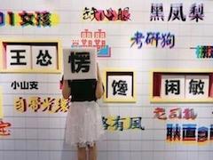 杭姐晨读 | 2018年8月7日,杭州商业的这些事儿