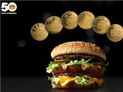 麦当劳为巨无霸做纪念币 你为你的超级单品做了什么?