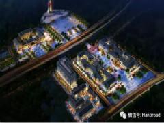 汉博时代联手遵义红色旅游集团  打造红色文化新名片