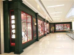 看郑州购物中心与创意书店如何实现1+1>2