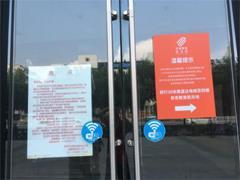 芜湖商业竞争日趋激烈 商场拄着教育和餐饮两根拐杖蹒跚而行