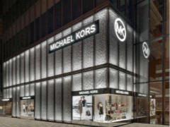 Michael Kors第一财季利润大涨48.5% 品牌策略显成效