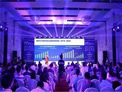 首届地产大数据峰会暨地产精装开发商及部品供应排名(公益)发布会顺利召开