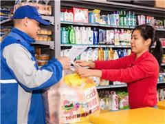 沃尔玛3.2亿美元追投达达-京东到家 目前合作门店约200家