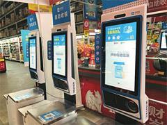 """山西超市进入""""刷脸支付""""时代 永辉、沃尔玛等增设自助收银"""