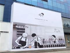 喜茶西北首店来了!落户西安赛格国际购物中心
