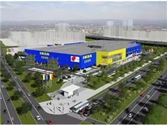 郑州宜家预计2019年上半年开业 投资10亿建筑面积6.29万㎡
