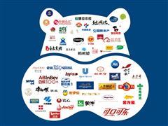 盒马推行买手制 截至目前全国共有64家门店 未来布局发达地级市