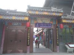 乌拉牧吉:蒙元文化全新布局  开创博物馆+商业街+艺术园区模式