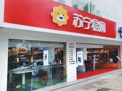 苏宁零售云计划今年落成5000店 至2020年实现布局12000家