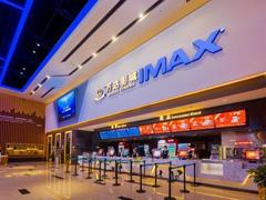 观影收入毛利小幅下滑 万达电影上半年净利润9亿元