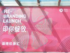 淄博多家商场有新动向:利群时代广场12月开业、凯德广场更名印象汇