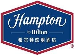 倒计时3天 希尔顿欢朋酒店将出席第三届文化旅游商业地产节